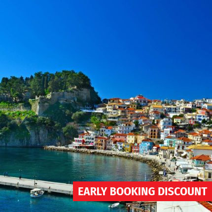 Preveza Holidays from Cyprus